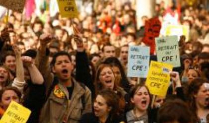 В Хърватия протестират масово за по-високи заплати