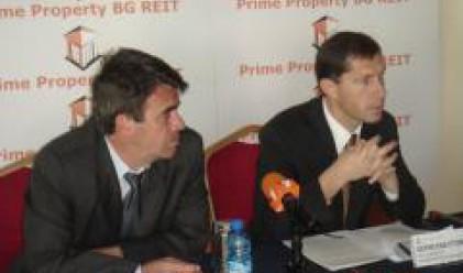 Прайм Пропърти очаква 30% възвращаемост от бизнес парка в Пловдив
