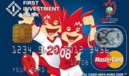 ПИБ пуска лимитирана серия кредитни карти MasterCard за Евро'2008