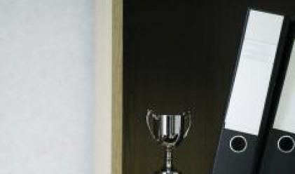 БСК връчва наградите