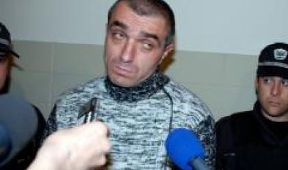 Куйович отново пред съда