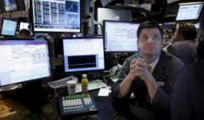 Акциите на 56 АДСИЦ се търгуват на борсата