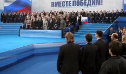 """Владимир Путин става лидер на """"Единна Русия"""""""