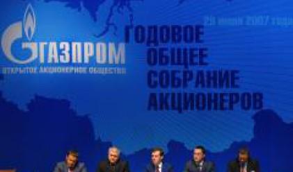 Газпром може да задели 2.7 млрд. долара за дивиденти
