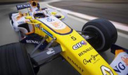 ING показва болида на Renault в България