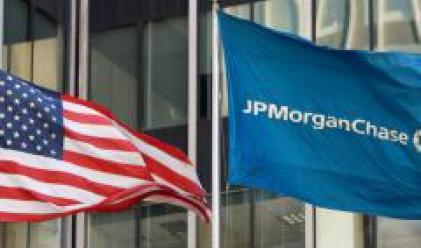 Нетната печалбата на JPMorgan пада с 50% през първото тримесечие