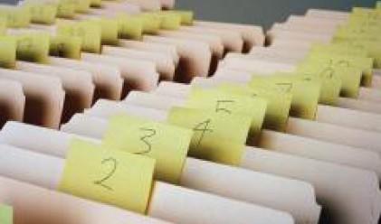 В Каолин започва проект за развитие на компетентностите