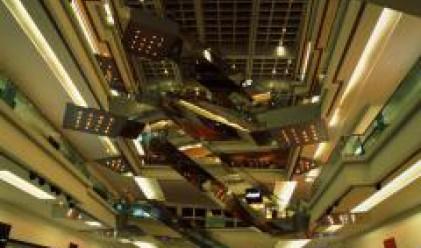 Британски милионер иска да строи мол във В. Търново