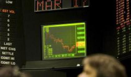 Руската Globaltrans очаква да набере до 509 млн. долара от IPO-то си