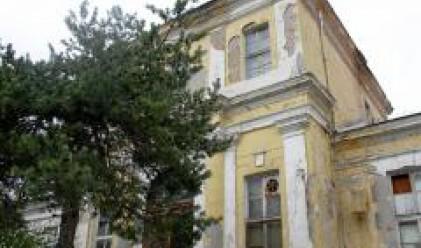 Реновират по ПРООН 36 жилищни сгради в 13 общини