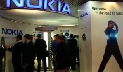 Печалбата на Nokia по-малка от очакванията, акциите й падат с 11%
