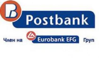 Пощенска банка предлага жилищен кредит без първоначални такси на посетителите на BalPEx