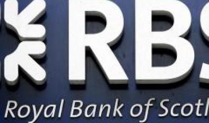 Royal Bank of Scotland обмисля набирането на капитал