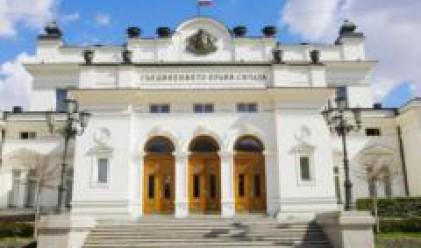 Започват преговорите в кабинета, Първанов