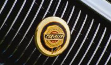 Chery Automobile и Chrysler водят преговори за съвместно предприятие в Китай