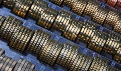 """БНБ пуска в обръщение сребърна възпоменателна монета """"Спортна стрелба"""""""