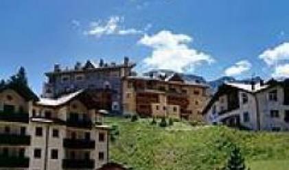 Строят жилищен комплекс