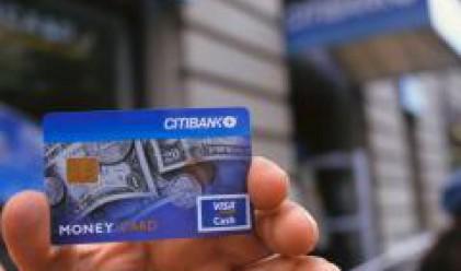 Банка ДСК започва издаването на кредитни карти с чип