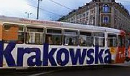Търговски център Galeria Krakowska обявен за най-добрия в Европа