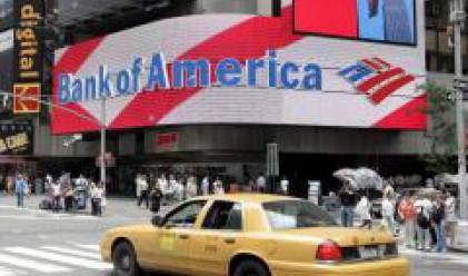 Печалбата на Bank of America пада със 77% през първото тримесечие
