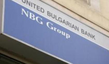 Обединена българска банка с печалба от 52.5 млн. лв. за тримесечието
