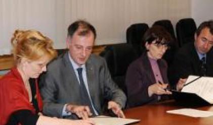Societe Generale Експресбанк и ЕИБ предлагат финансиране за МСП и общини в България