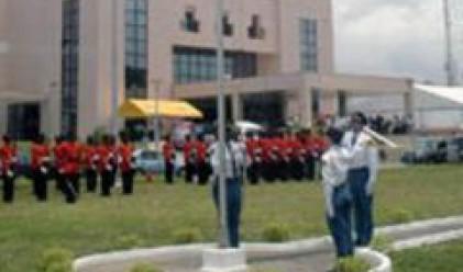 Стартира 12-ата министерска конференция на УНКТАД в Гана