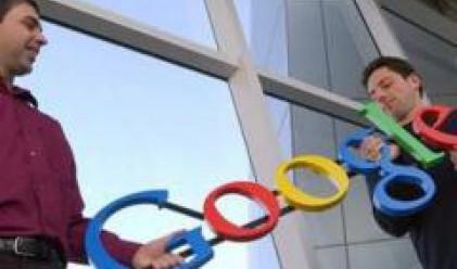 Google е най-силната марка в света за втора поредна година