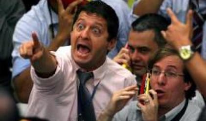 S&P: Страните от ЦИЕ податливи на кризата на световните кредитни пазари