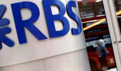 Royal Bank of Scotland продава нови акции за 24 млрд. долара