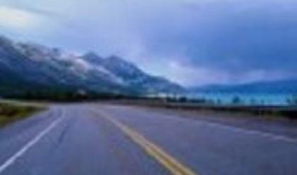 Еуротерра България прави Road Show