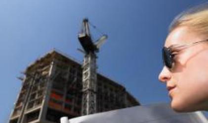 Анализатори очакват поскъпване с 10-15% на жилищните имоти през 2008 г.
