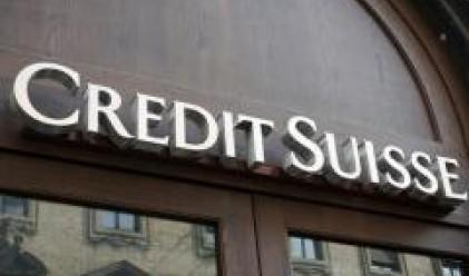 Credit Suisse отчита 2.1 млрд. долара загуба за първото тримесечие
