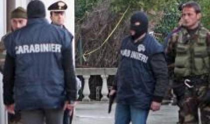 Международни престъпни групировки манипулират фондовите борси