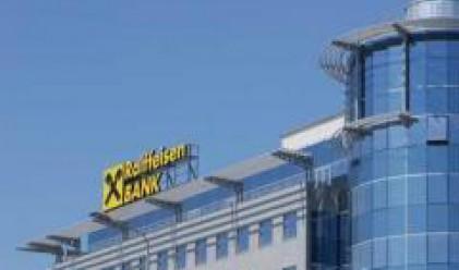 Райфайзенбанк приключи първата фаза от сделка по секюритизация за 200 млн. евро