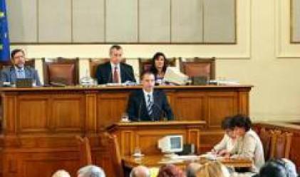 Парламентът одобри структурните промени в правителството
