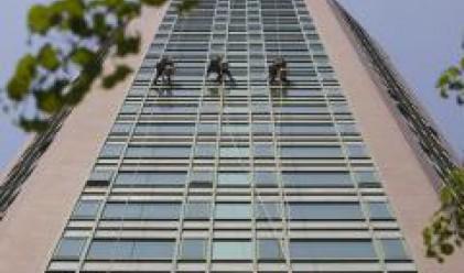 Sorouh Real Estate утроява печалбата си за трите месеца от началото на годината