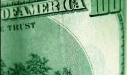 Доларът се насочва към най-голямото си повишение спрямо еврото от седмици