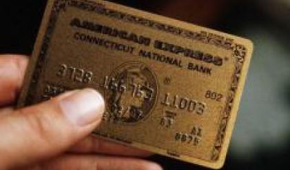 American Express отчита по-голяма от очакваната печалба за първото тримесечие