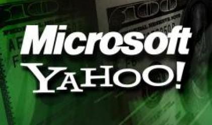 Microsoft с понижение в печалбата си от 11% до 4.39 млрд. долара