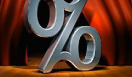 Лихвите по 30-годишните итопечни кредити в САЩ достигнаха 6%