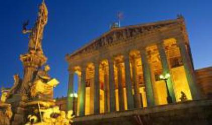 Банкери обсъждат развитието на финансовия пазар във Виена