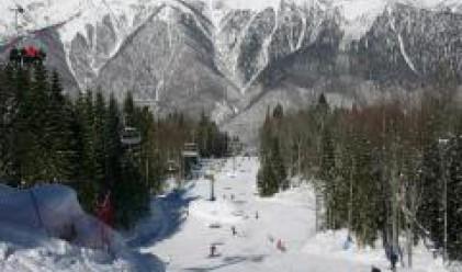 Москва покани Турция да участва в строителните работи за Олимпиадата в Сочи
