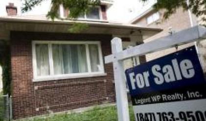 Цените на новопостроените жилища във Великобритания скачат с 0.6% за март