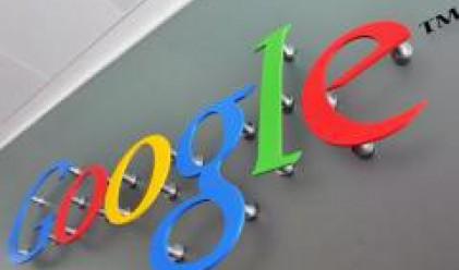 Google, Yahoo! и Microsoft – челната тройка на световния Интернет