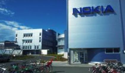 Nokia връща част от субсидиите на германската провинция Северен Рейн-Вестфалия