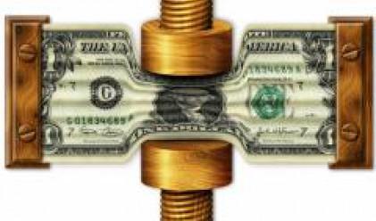 Покупките на долари спряха ден преди заседанието на ФЕД