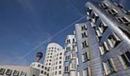 Германия - все по-привлекателна за инвеститорите в недвижими имоти