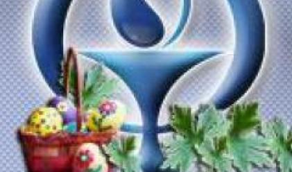 БФС: Изискване на НЗОК принуждава аптеките да нарушават Закона за ДДС