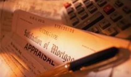 Как да се предпазим от нарастващите лихви по ипотечните заеми?